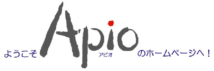 アピオ・ドローン練習コート